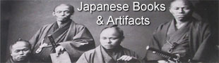 Japanese Culture Books and Artifact