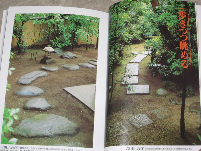 Buddhist Ceremony Traditional Japanese Garden: Traditional Japanese Zen Garden Stone Paving Pathways