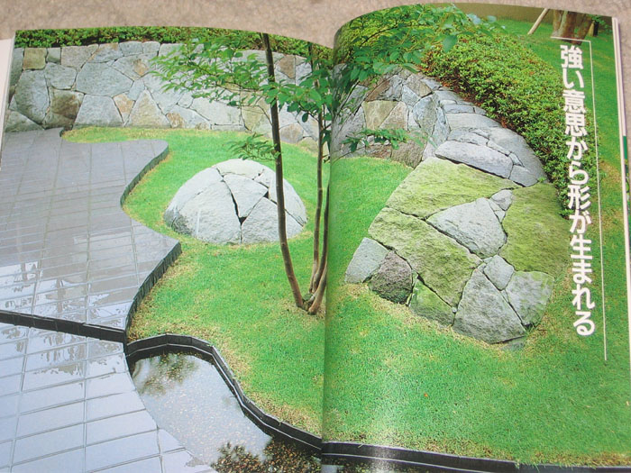 Buddhist Ceremony Traditional Japanese Garden: Traditional Japanese Garden Stone Wall For Landscape
