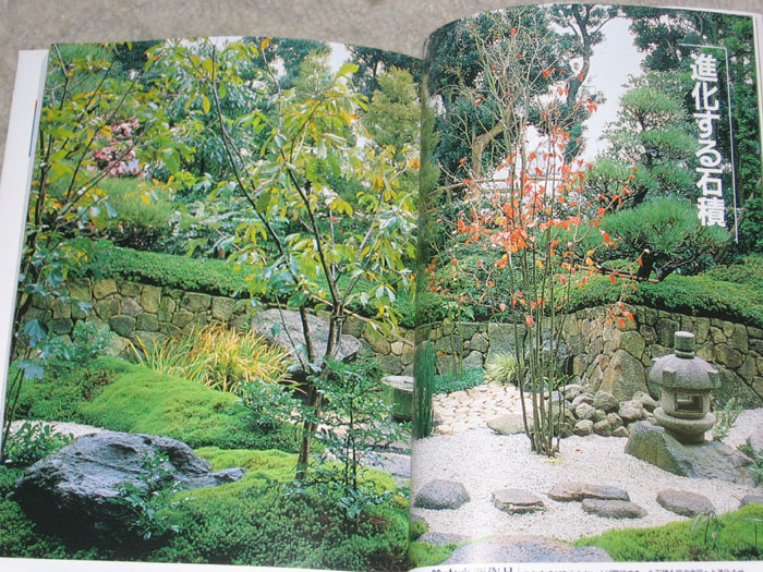 Traditional japanese garden stone wall for landscape for Traditional japanese garden