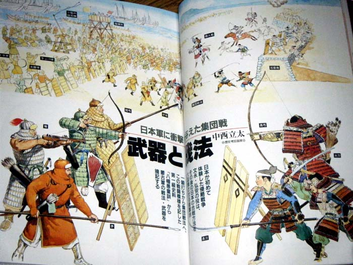 history of samurai essay Download thesis statement on samurai in our database or order an original thesis paper that will be written by one of our staff writers and.