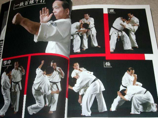 starting strength mark rippetoe 3rd edition pdf